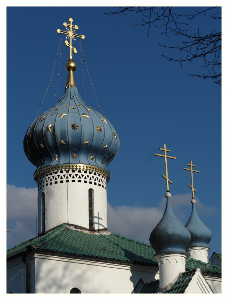 Read more about the article 102/365 russisch orthodoxes